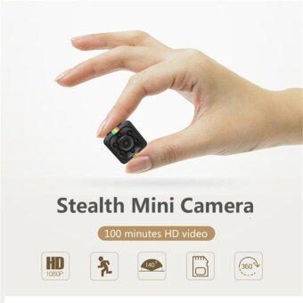 SQ11 mini 1080P full HD auto DVR camera recorder (Black) - intl