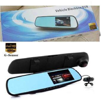 กล้องติดรถยนต์แบบกระจกมองหลังพร้อมกล้องติดท้ายรถกันน้ำ SST Vehicle Black Box DVR FHD1080P (สีดำ)