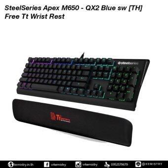 ประเทศไทย SteelSeries Apex M650 Blue sw - Free Tt Wrist Rest