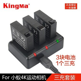 Strong code small ants 2 generation batteries small ants 4K motion camera three charger small ants 4K+ accessories - - intl