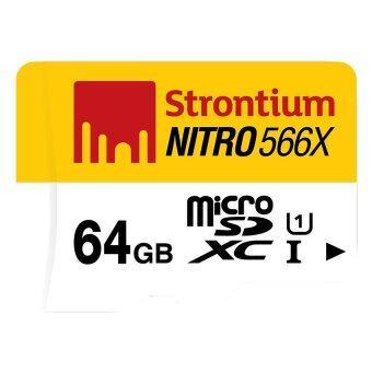 Strontium Nitro MicroSD UHS-1 85MB/s 64GB(STT-SRN64GTFU1R)