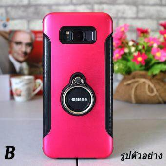 Sunnycase เคส motomo ring case for Samsung Galaxy J7 Prime