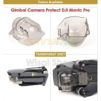 SunnyLife Gimbal Camera Protective Cover Lens For DJI Mavic Pro