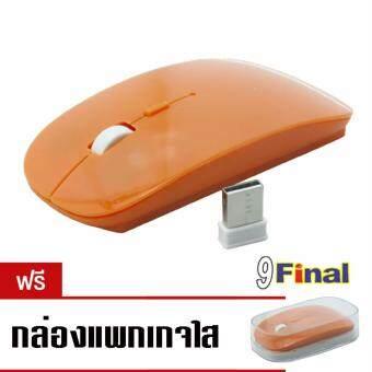 ประเทศไทย เม้าส์ไร้สาย Super Slim Wireless Mouse For PC Laptop and Android tv box (สีส้ม)