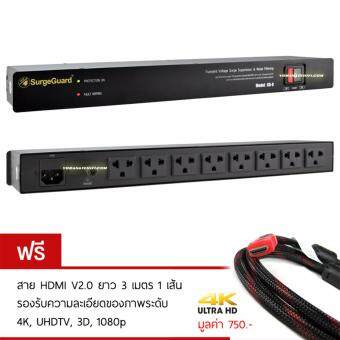 SurgeGuard SR-8+HDMI V2.0 เครื่องกรองไฟ กันไฟกระชาก ปลั๊กไฟรางปลั๊กไฟ ปลั๊กสำหรับเครื่องเสียง ปลั๊กสำหรับทีวี โฮมเธียร์เตอร์