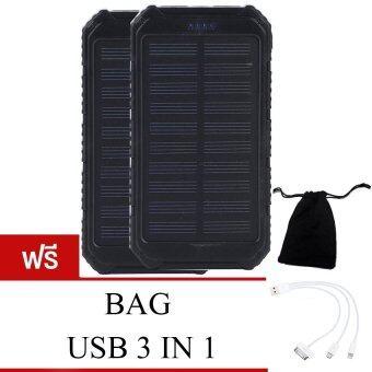SWN POWER BANK SOLAR แบตสำรองมือถือโซล่า 50000 mAh รุ่น SQ1 แพ็คคู่(BLACK) แถมฟรี BAG + 3 IN 1 USB