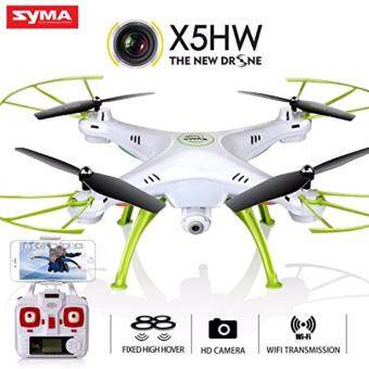 Syma Drone Syma โดรนบังคับ โดรนติดกล้อง Syma รุ่น X5-HW (New)ล็อคความสูงได้ กล้องถ่ายวีดีโอ ภาพนิ่ง ภาพคมชัดระดับ HD HoverFunction + FPV WIFI Camera(สีขาวหรือบรอนซ์ฟ้า)