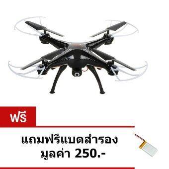 Syma X5SW Wifiโดรนบังคับ ติดกล้อง เครื่องบินบังคับติดกล้องเครื่องบินติดกล้อง(สีดำ)