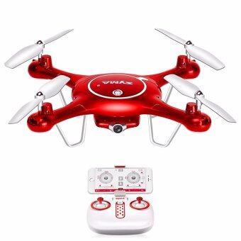 Syma X5UW 720P WIFI โดรนติดกล้อง SYMA รุ่น X5UW อุปกรณ์ครบพร้อมบิน(สีแดง) (image 1)