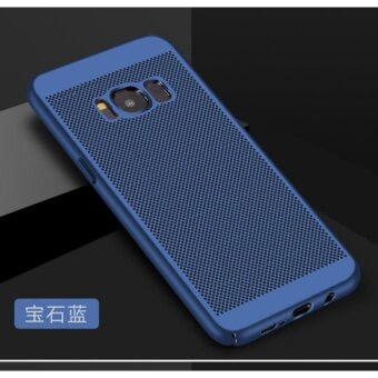 Harga Taoyi Dotted Heat dissipation case cover for S amsung Galaxy J72016 / J710(blue) - intl
