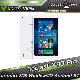 Teclast X80 Pro Tablet PC 8.0\ Dual OS Intel X5 Z8350 2GB/32GB (White)