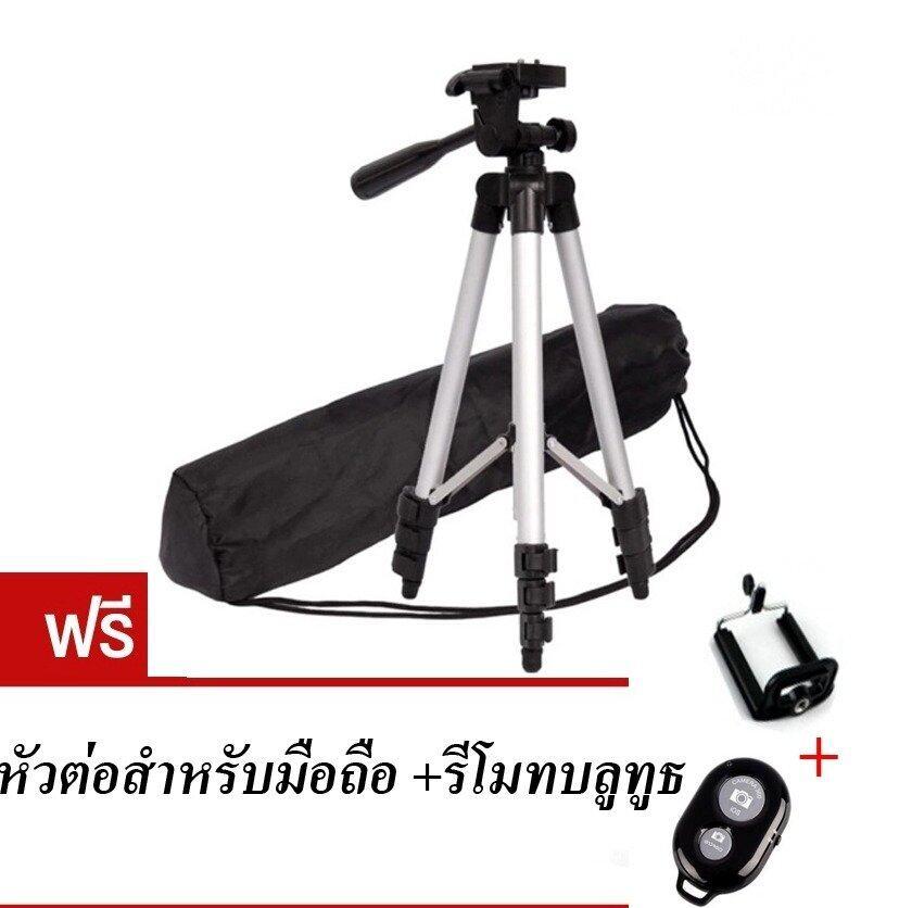 TF tripod ขาตั้งกล้อง 3 ขา รุ่น 3110 ( Black ) ฟรี หัวต่อสำหรับมือถือ + รีโมทบลูทูธ