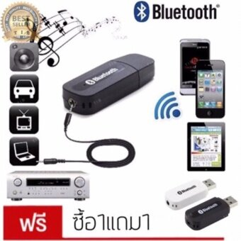 Harga TIB บลูทูธมิวสิค USB Bluetooth Audio Music Wireless Receiver Adapter 3.5mm Stereo Audio