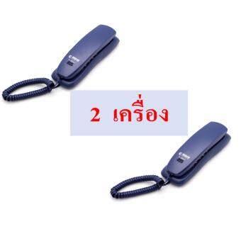 โทรศัพท์ รีช รุ่น TL-300 V2 (แพ็คคู่ สีน้ำเงิน)