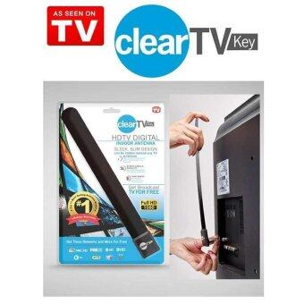 Harga TOP Clear TV-Key HDTV FREE TV Digital Indoor Antenna Ditch CableBlack Portable - intl