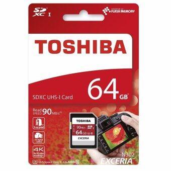 Toshiba 64GB Exceria SDXC (90MB/s) UHS-1