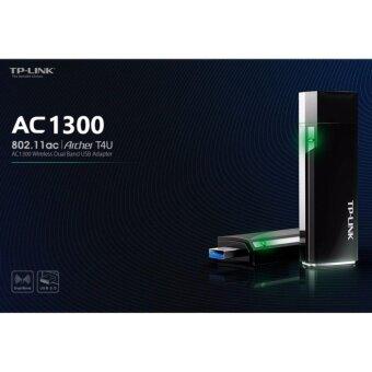 TP-LINK AC1300 Wireless Dual Band USB Adapter รุ่น Archer T4U (สีดำ)
