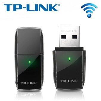 TP-Link AC600 Wireless Dual Band USB Adapter Archer T2U (สีดำ)