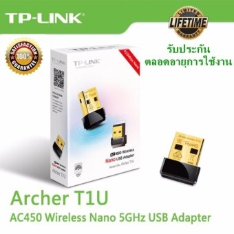 Harga TP-Link Archer T1U Wireless Nano USB Adapter (AC450)