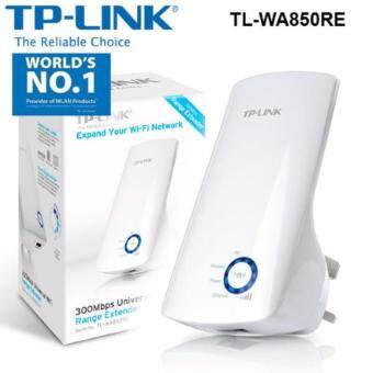TP-LINK Universal WiFi Range Extender 300Mbps รุ่น TL-WA850RE (White)(White)