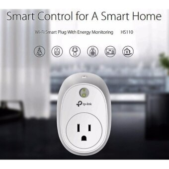 TP-LINK Wi-Fi Smart Plug with Energy Monitoring HS110 สีขาว