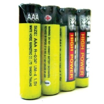 TPL 5RAMS 5 แพะ ถ่านใส่รีโมทคอนโทรล AAA แพ็คกล่อง 60 ก้อน - Yellow (image 2)