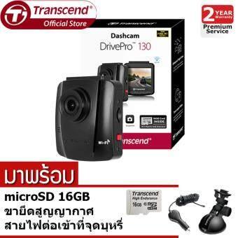 Transcend DrivePro 130 กล้องบันทึกวีดีโอติดรถ