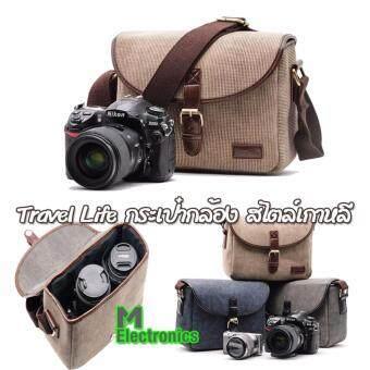 Travel life กระเป๋ากล้อง M80