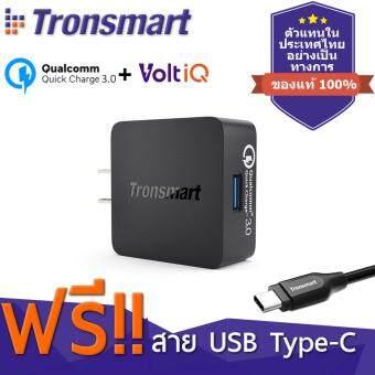 Tronsmart Quick Charge 3.0 Wall Charger หัวปลั๊กชาร์ทไฟ พร้อม สาย USB Type-C รุ่น WC1T