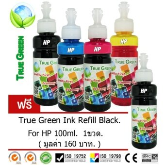 True Green inkjet refill 100ml. HP all model : B/C/M/Y ( ชุด 4 ขวด แถมฟรีสีดำ 1 ขวด มูลค่า 160 บาท)