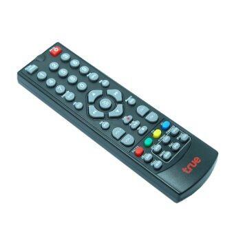 True Remote True (ใช้กับกล่องทรูดิจิตอล)
