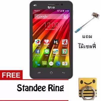 ประเทศไทย True Smart 4G SPEEDY4.0 4GB(Black)