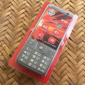 Darago-ทนเหมือน Nokia 3310 2017