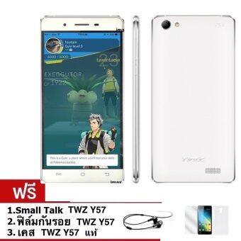 ราคา TWZ Y57 3G 8GB (White)ฟรี เคส+ฟิล์ม