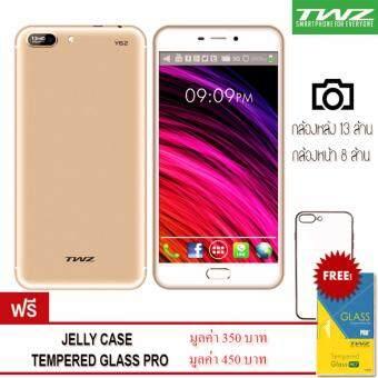 ราคา TWZ Y62 สัมผัสประสบการณ์ใหม่ บันเทิงเต็มตา เซลฟี้เต็มอารมณ์ สีทอง