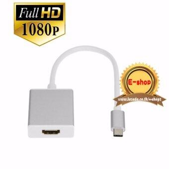 เสนอราคา Type C to hdmi 4k converter for macbook chromebook microsoft lumia