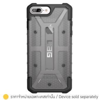 UAG Casing for iPhone 7/6S/6 Plus Ash(Not Specified)