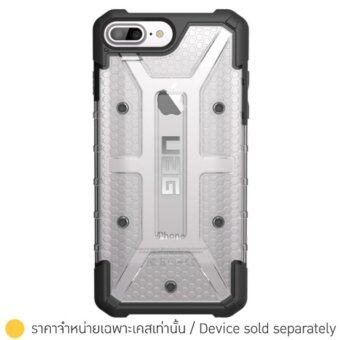 UAG Casing for iPhone 7/6S/6 Plus Ice(Not Specified)