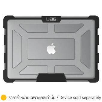 UAG Casing for MacBook Pro 13 inch with / without Touch Bar Ice (late 2016)