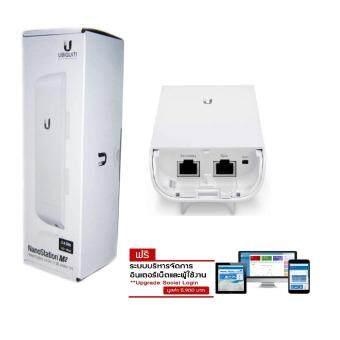 Ubiquiti NanoStation M2 (NSM2) 2.4GHz 150Mbps 802.11g/n + Free Hotspotmonthly free Suitable for use with Mikrotik