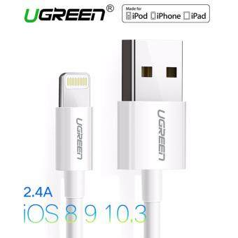 UGREEN 0.25m MFi Certified 8 Pin USB Cable for iPhone 6/6s/5s/iPad