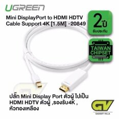 THB 460. UGREEN - 20849 Mini DisplayPort to HDMI HDTV Cable Support 4K Resolution ...