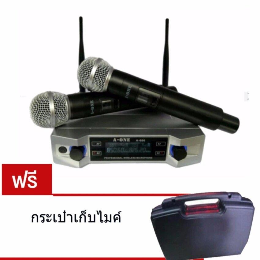 ไมโครโฟนไร้สาย/ไมค์ลอยคู่ UHF ประชุม ร้องเพลง พูด WIRELESS รุ่น A-ONE A-666 พร้อม กระเป๋าหิ้ว