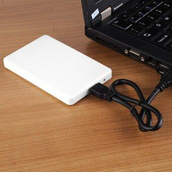 UINN 2.5 Inch USB 2.0 Hard Drive Disk SATA External Enclosure HDD Hard Drive Box White - intl