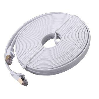 Ultra-slim Flat Type Cat.7 High-Speed LAN Cable สายแลน CAT 7 15M ( White)