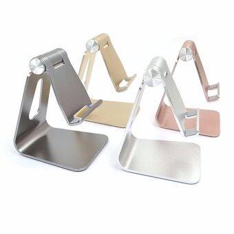 Universal Aluminum Metal Mobile