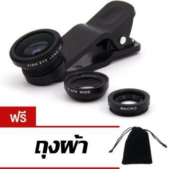 Universal Clip Lens เลนส์ 3 in 1 สำหรับ Smartphone และ Tablet(สีดำ) ฟรี ถุงผ้า