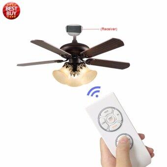 Universal Wireless Ceiling Fan Lamp Remote Controller Kit &Timing for Ceiling Fan LED energy saving lamp light 220V - intl