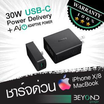 [Upgraded] หัวชาร์จเร็ว Aukey Amp PD Duo Quick Charge 30W USB-C Power Delivery + AiPower 2 พอร์ต foriPhone X/8/8 Plus iPhone 7/ 7 Plus Macbook LG G5 Nintendo Switch