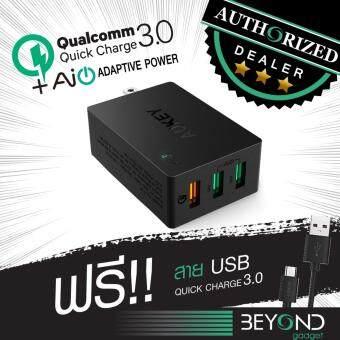 [Upgraded] หัวชาร์จเร็ว Aukey Qualcomm Quick Charge 3.0 Wall Charger 42W 3 Portsหัวปลั๊กไฟ อแดปเตอร์ ที่ชาร์จไฟ 3 ช่อง ชาร์จไวด้วยระบบ Fast Charge Qualcomn QC3.0+2.0 Adaptor (ฟรีสาย Aukey USB แท้ มูลค่า 300- 1 เส้น ในกล่อง)